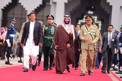 پاک بھارت جنگی کشیدگی،سعودی ولی عہد محمد بن سلمان نے پاکستان کی حمایت کردی
