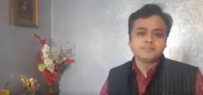 نریندر مودی کا 28 فروری کا منصوبہ ناکام ہوگیا