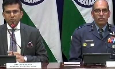 بھارت کی تینوں مسلح افواج کے سربراہان آج اہم پریس کانفرنس کریں گے