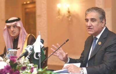 پاک-بھارت کشیدگی، سعودی عرب کے وزیر خارجہ آج پاکستان آئیں گے، شاہ محمود