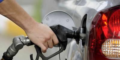 پٹرول کی قیمت میں حیران کن اضافہ ہو گیا