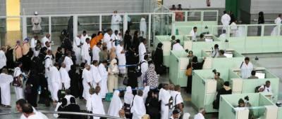 فضائی حدود بند ہونے پر سعودی حکومت کا پاکستانی زائرین کیلئے بڑا اعلان