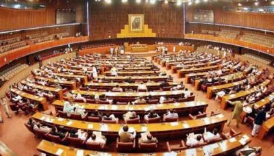مشترکہ اجلاس، بھارتی جارحیت کے خلاف قرارداد متفقہ طورپر منظور