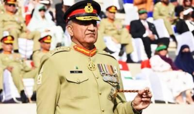 پاکستان دفاع میں کسی بھی جارحیت کا منہ توڑ جواب دے گا، آرمی چیف