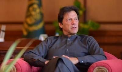ارد ن کے شاہ عبد اللہ کا وزیراعظم عمران خان سے ٹیلی فونک رابطہ