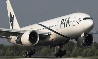 لاہور اور ملتان کے علاوہ ملک بھر میں فلائٹ آپریشن بحال