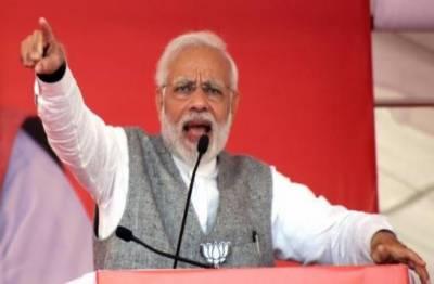بھارت نے خالصتان کے حوالے سے پاکستان سے بڑا مطالبہ کردیا