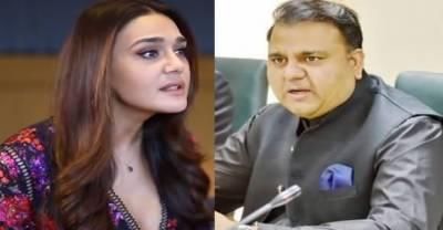 فواد چوہدری نے بالی ووڈ کی خوبرو حسیناؤں کو کرارا جواب دے دیا