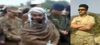 ایل او سی پر جام شہادت نوش کرنیوالے حوالدار عبدالرب فوجی اعزاز کیساتھ سپرد خاک
