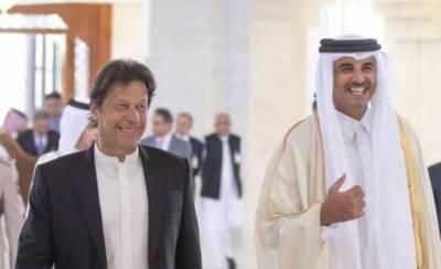 وزیراعظم عمران خان سے امیر قطر کا رابطہ ، ثالثی کی پیشکش