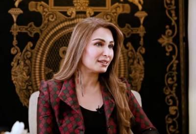 طارق شادی کے دوسرے روز مجھے چھوڑ کر اسپتال چلے گئے تھے، ریما خان
