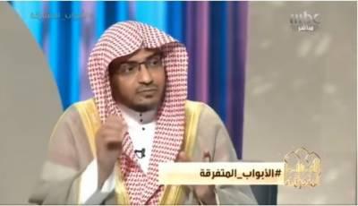 رمضان المبارک کے آخری عشرے میں چھٹیاں دی جائیں ، شیخ صالح المغامسی