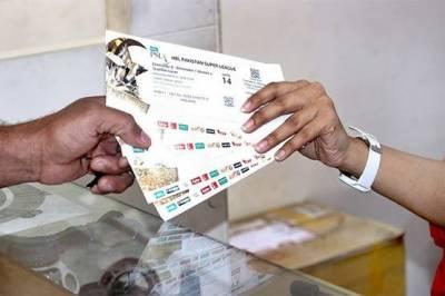 پی سی بی کا لاہور کے تمام میچز کے ٹکٹوں کے پیسے ریفنڈ کرنے کا اعلان