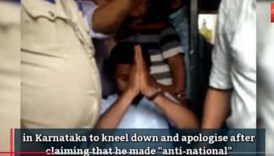 عمران خان کی تعریف پر بھارتی پروفیسر کی گھٹنوں کے بل بیٹھ کر معافی