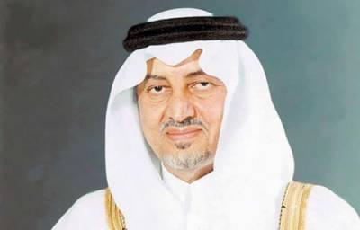 سعودی عرب میں سرکاری ادارے GOD کی جگہ ALLAH لکھیں ،شہزادہ خالد الفیصل