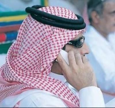 سعودی عرب میں موبائل فون ڈیڑھ لاکھ افراد کی ہلاکت کا سبب بن گیا