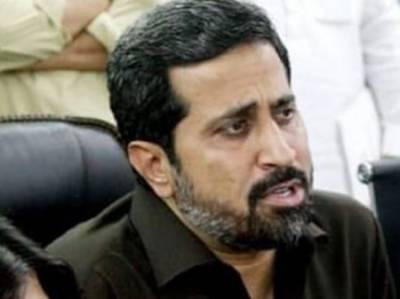 وزیراعلیٰ پنجاب نے فیاض الحسن چوہان سے استعفیٰ طلب کرلیا