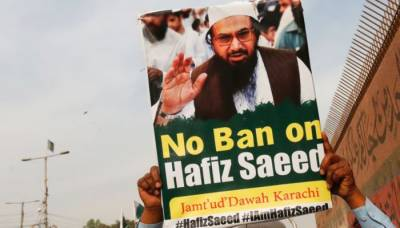 جماعت الدعوۃ اور فلاح انسانیت فاؤنڈیشن کالعدم تنظیمیں قرار