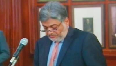 صمصام بخاری نے صوبائی وزیر اطلاعات کی حیثیت سے حلف اٹھا لیا