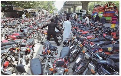 موٹر سائیکلوں کی قیمت میں ایک مرتبہ پھر اضافہ کر دیا گیا
