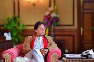 ہم خواتین کو سازگار ماحول فراہم کرنے کیلئے پرعزم ہیں:وزیراعظم عمران خان