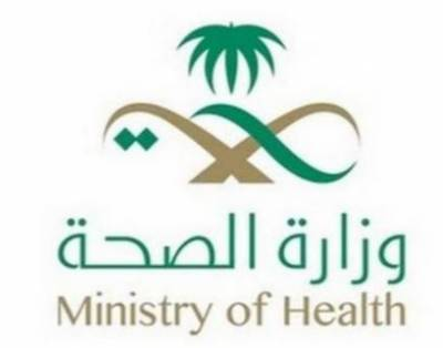 سعودی شہری کی غیر ملکی بیوی کو مفت علاج کی سہولت حاصل ہے، وزارت صحت
