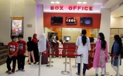 پاکستانی سینما گھروں میں ریلیز شدہ بھارتی فلمیں دوبارہ ریلیز