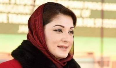 نواز شریف کا ایک بار پھر ہسپتال منتقل ہونے سے انکار ، مریم نواز