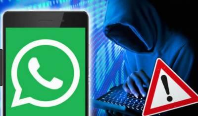 واٹس ایپ صارفین کو ہیکرزسے بچنے کا طریقہ پی ٹی اے نے بتادیا