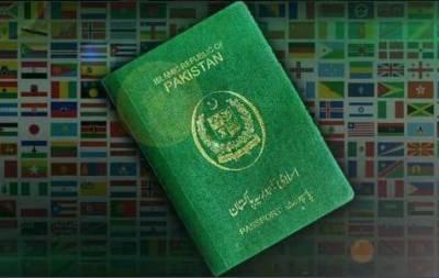 پاکستانی شہریت حاصل کرنے والوں میں بھارت سرفہرست