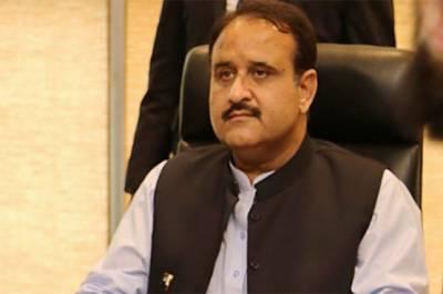 حکومت پنجاب کا صوبے میں 5 نئے اسپتال بنانے کا فیصلہ