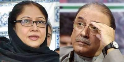 منی لانڈرنگ کیس کی اسلام آباد منتقلی کی درخواست پر فیصلہ 15 مارچ تک محفوظ