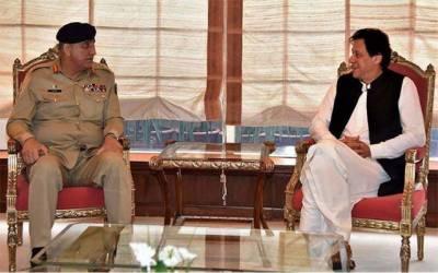 آرمی چیف کی وزیراعظم عمران خان سے ملاقات ، اہم امور پر تبادلہ خیال