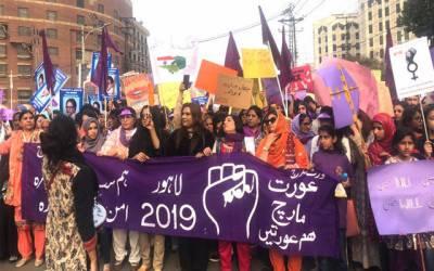 پاکستان میں عورت مارچ ، کیا نیا فتنہ سر اٹھانے لگا ہے؟