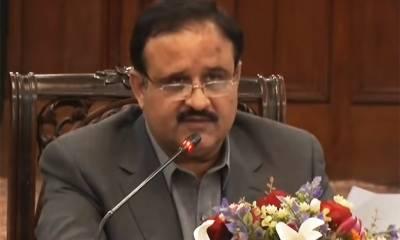 وزیر اعلیٰ پنجاب کا سرکاری ٹھیکوں کیلئے 'ای ٹینڈرنگ' سسٹم کا فیصلہ