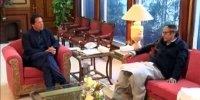 وزیرِ اعظم عمران خان سے چوہدری شجاعت حسین کی اہم ملاقات,اندرونی کہانی سامنے آگئی