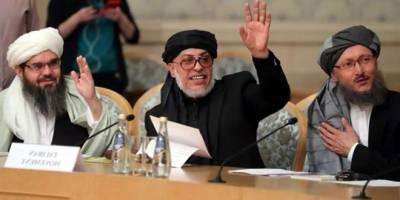 طالبان سے مذاکرات اختتام پزیر ,طالبان نے بڑ ا اعلان کر دیا