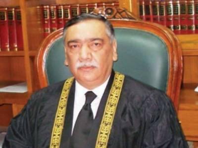 چیف جسٹس نے سیشن عدالتوں میں انداراجِ مقدمہ کی درخواستوں پر پابندی لگا دی