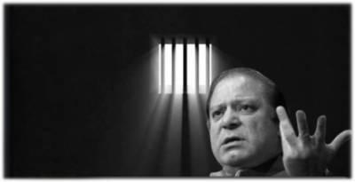 نواز شریف کا جیل سے اہم خط منظر عام پر آگیا