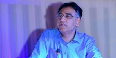 وفاقی وزیر خزانہ نے غریب عوام کیلئے خطرے کی گھنٹی بجا دی