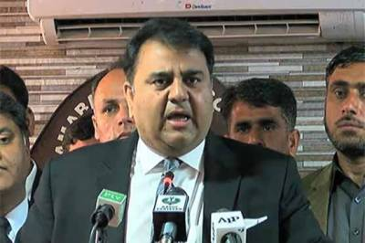سندھ کے حالات دیکھ کر لگتا ہے جیلیں ویسے ہی بھر جائیں گی، فواد چودھری