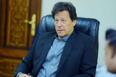 وزیراعظم کا ارکان پنجاب اسمبلی کی تنخواہوں و مراعات میں اضافے پر اظہار برہمی