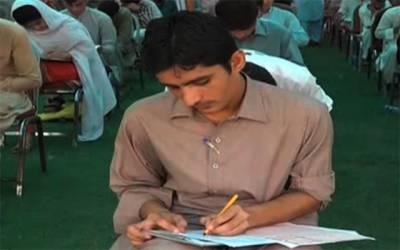 نوجوانوں کیلئے بڑٰی خوشخبری ، اب کمیشن امتحانات آن لائن ہوں گے