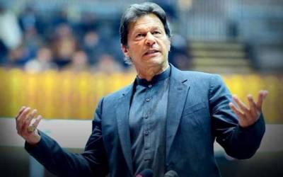 آئندہ پی ایس ایل کے تمام میچ پاکستان میں ہونگے، وزیراعظم کا اعلان