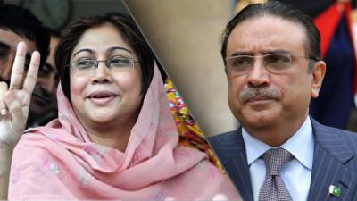 میگا منی لانڈرنگ کیس، مقدمے کو اسلام آباد منتقل کرنے کا حکم