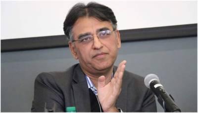 بھارت نے دوستی قبول نہ کی تو یہ ہاتھ مکا بھی بن سکتا ہے، اسد عمر