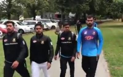 بنگلہ دیش کی کرکٹ ٹیم حملے کی جگہ سے جان بچا کر نکلنے کی ویڈیو سامنے آگئی