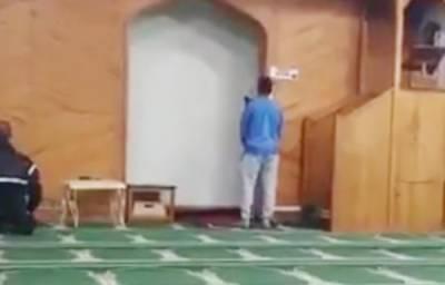 نیوزی لینڈ مسجد کا سعودی موذن محمد وضو خانے میں بچ گیا