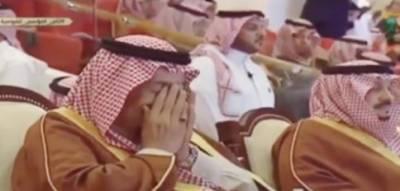 شاہ سلمان کے آبدیدہ ہونے کی ویڈیو وائرل ہوگئی