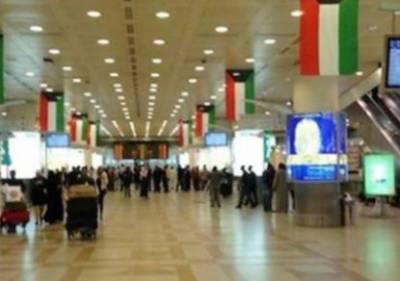 کویت سے سفر کرنے والوں پر بھاری فیس عائد کردی گئی